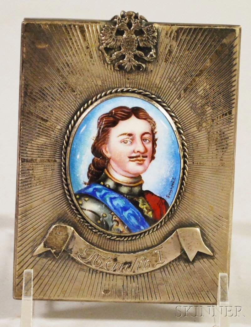 1198: Russian Silver-framed Painted Porcelain Plaque of