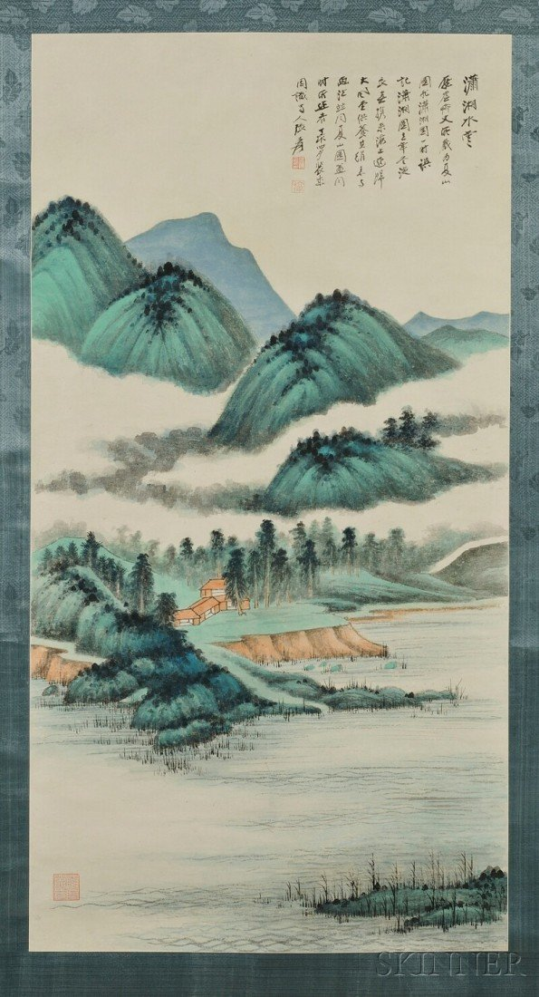 200: Loose Painting, China, ink and color silk, depicti