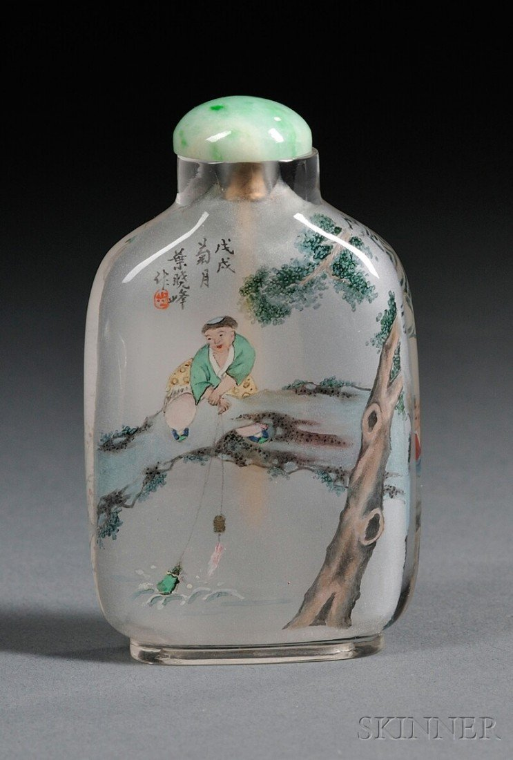 1109: Interior-painted Rock Crystal Snuff Bottle, China