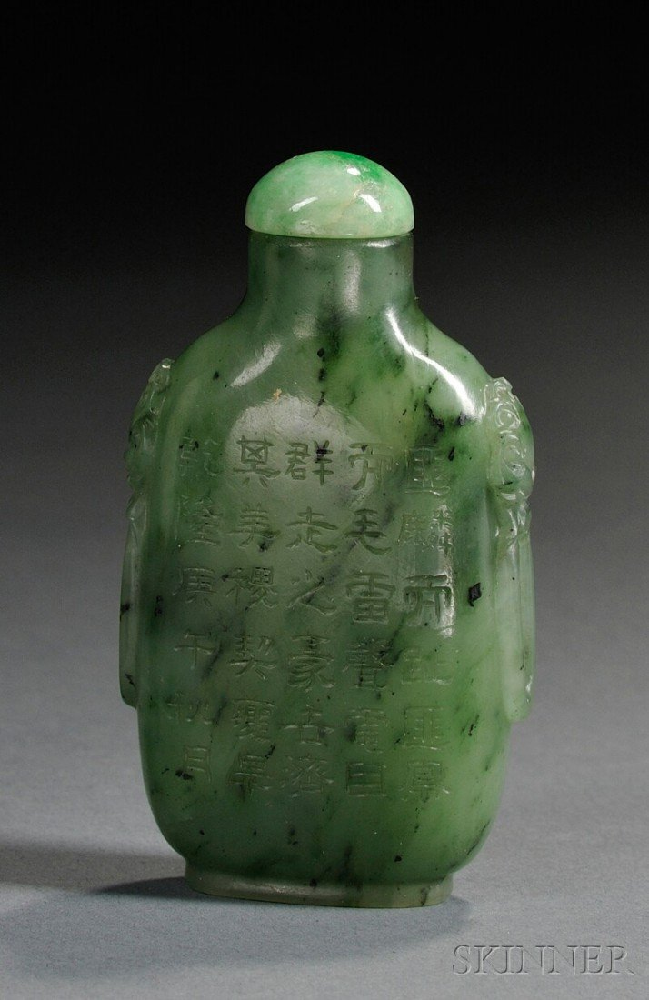 1112: Jade Snuff Bottle, China, 18th/19th century, the