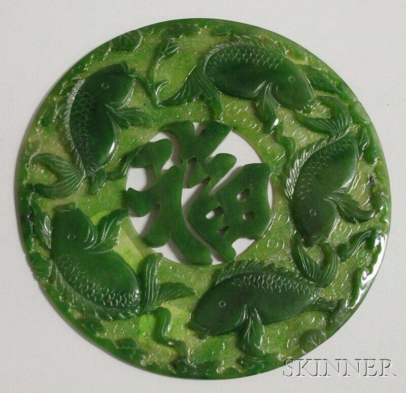 187: Emerald Green Pierced Jade Roundel, with fish carv