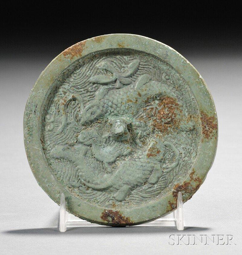 21B: Silla Bronze Mirror, Korea, with aquatic symbols,