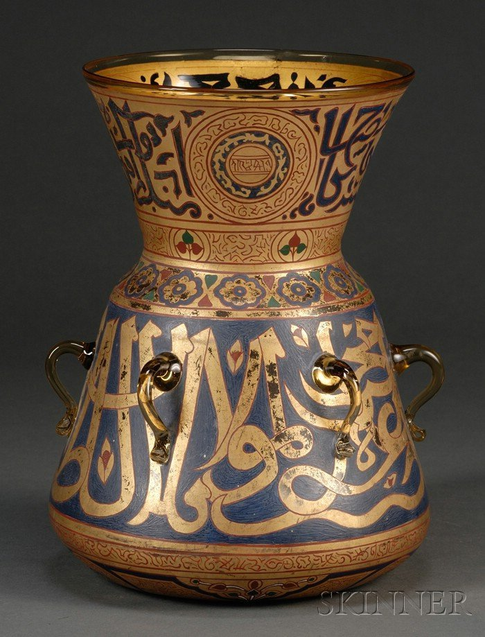 Gilt and Enameled Glass Mosque Lamp, Egypt/Syria, 19th