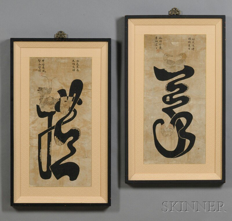 Two Korean Paintings, Korea, 19th century, two panels f