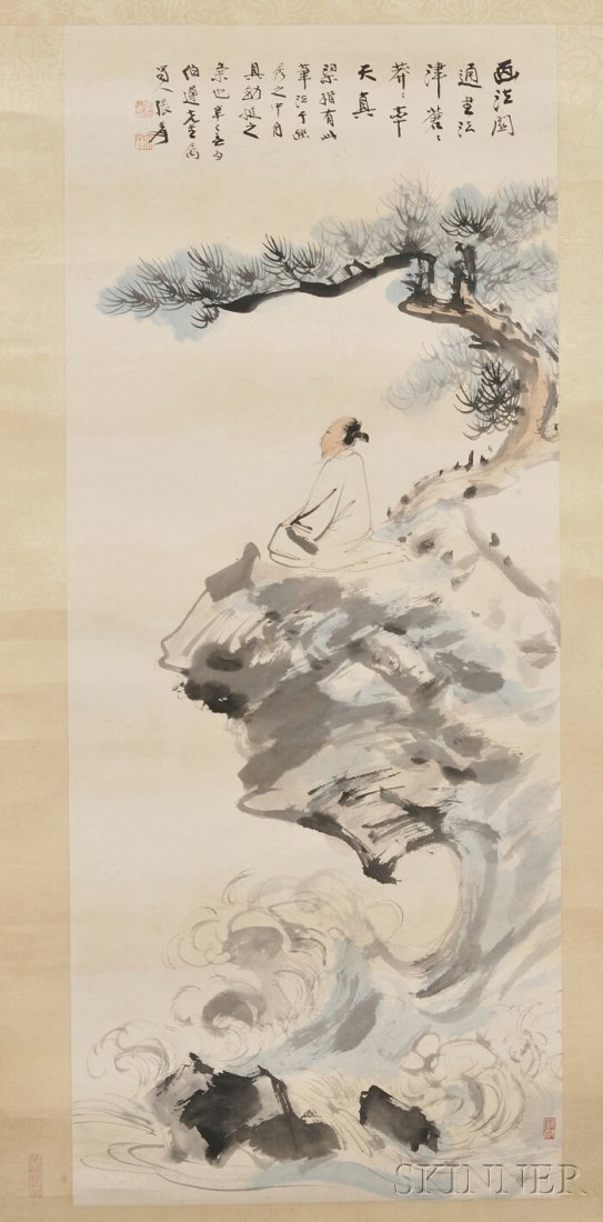 Hanging Scroll, China, ink on paper, attributed to Zhan