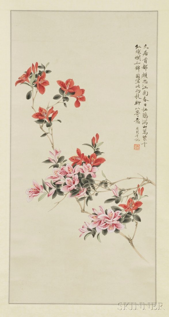 Hanging Scroll, China, ink and color on paper, attribut