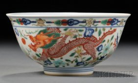 Doucai Dragon Bowl, China, 19th/20th Century, Depicting