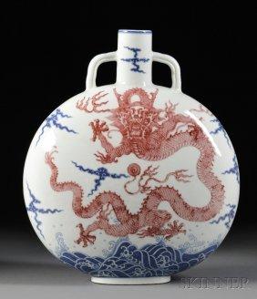 Copper Red And Underglaze Blue Flask, China, 18th Centu