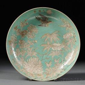 Large Porcelain Bowl, China, 20th Century, Washed Turqu