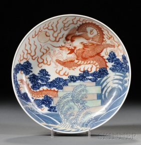 Red And Blue Dragon Dish, China, 20th Century, The Inte
