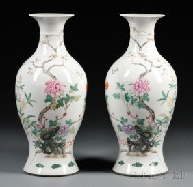 Pair Of Famille Rose Vases, China, 20th Century, Balust