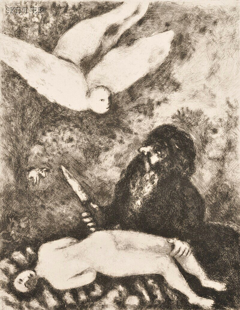 24: Marc Chagall (French/Russian, 1887-1985) The Sacrif