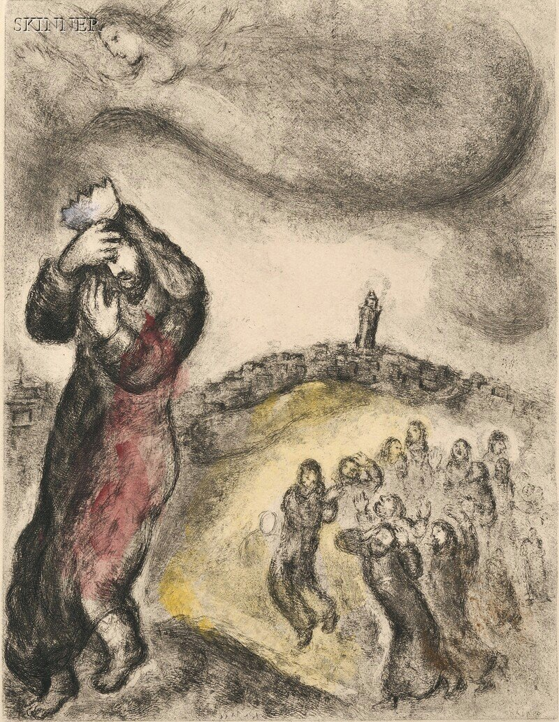 25: Marc Chagall (French/Russian, 1887-1985) Four Plate