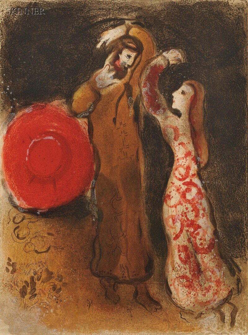 28: Marc Chagall (French/Russian, 1887-1985) The Meetin