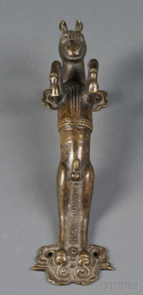 Bronze Horse-form Handle, Likely India, The Rearin
