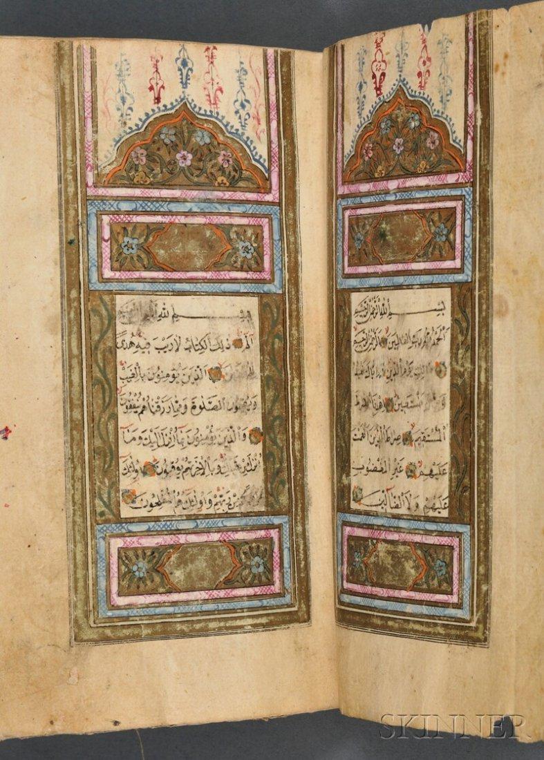 6: Qur'an, Persia, 18th century, manuscript on paper, b