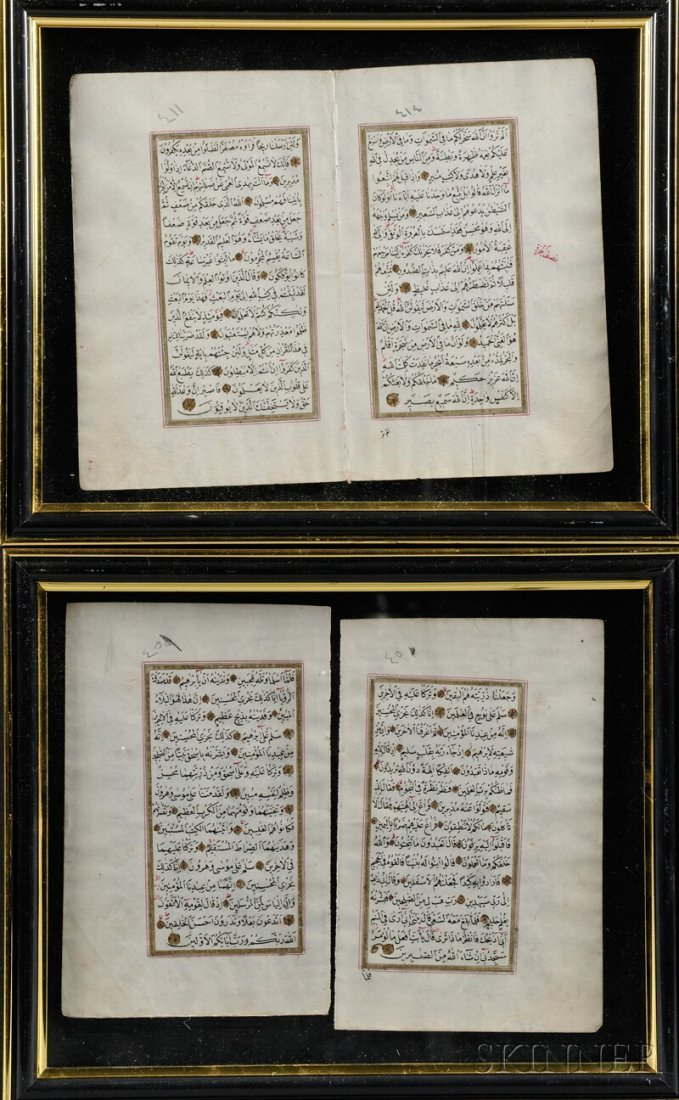 7: Two Framed Qur'an Pages, 18th century, Arabic manusc