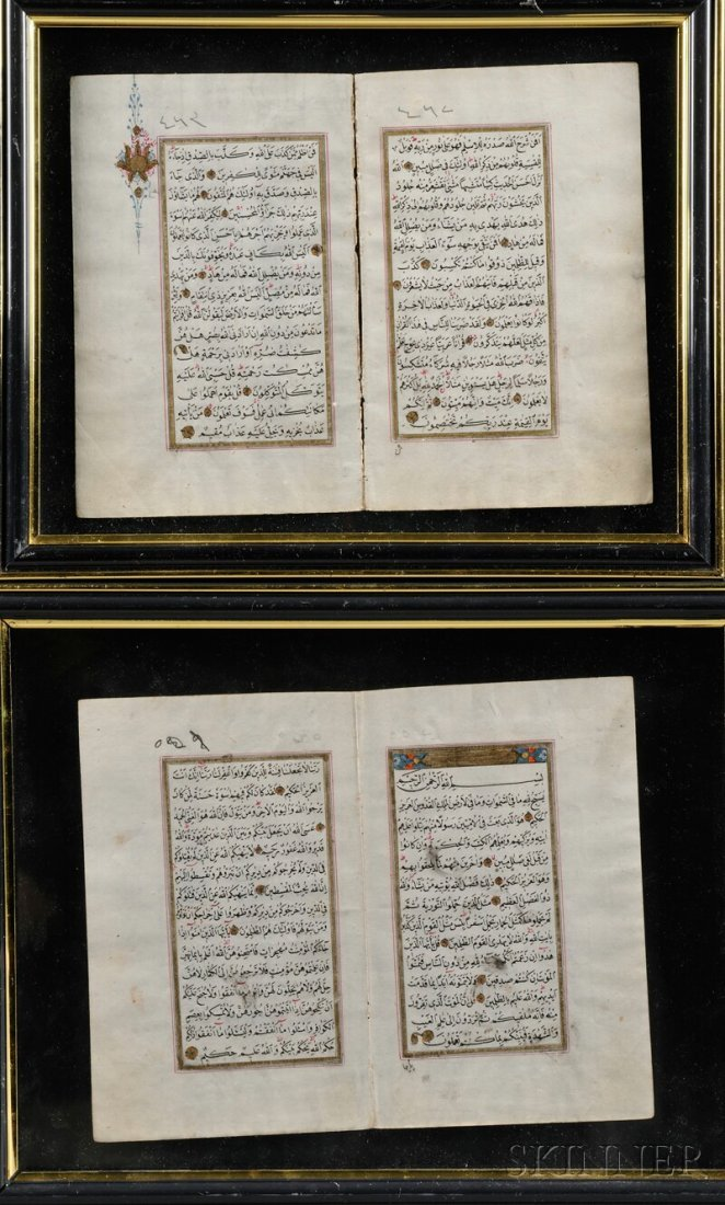 8: Two Framed Qur'an Pages, 18th century, Arabic manusc