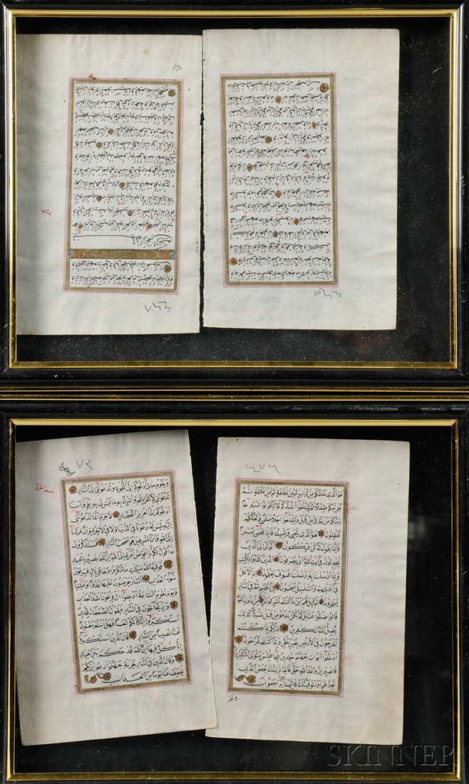 10: Two Framed Qur'an Pages, 18th century, Arabic manus