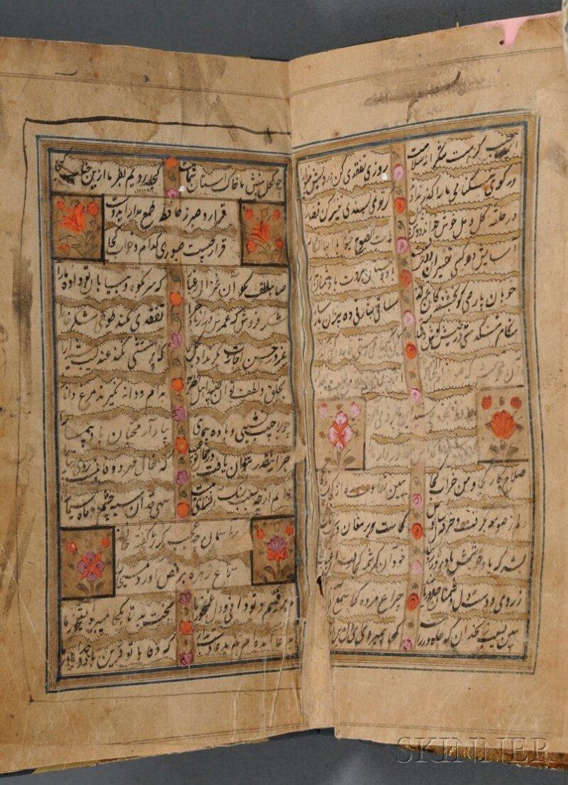 11: Diwan of Hafez, c. 1798, Persian manuscript on pape