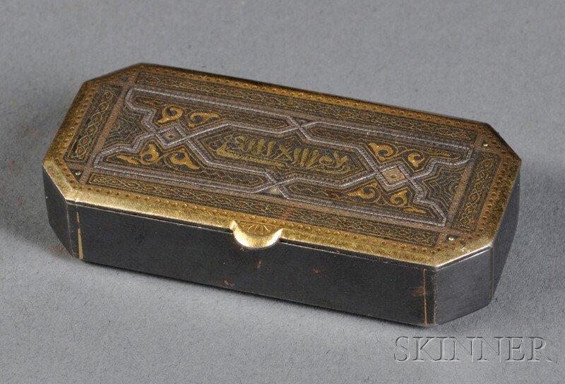 12: Metal Snuff Box, Persia, 19th/20th century, rectang
