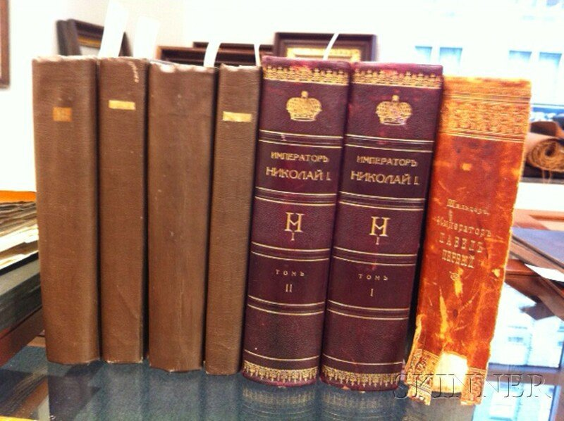 457: Russian Books, Seven.  Biographies of Russian nobi - 3