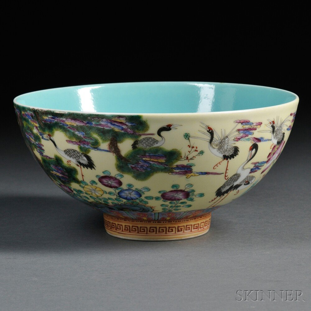 6: Famille Rose Bowl, China, 20th century, decorated wi