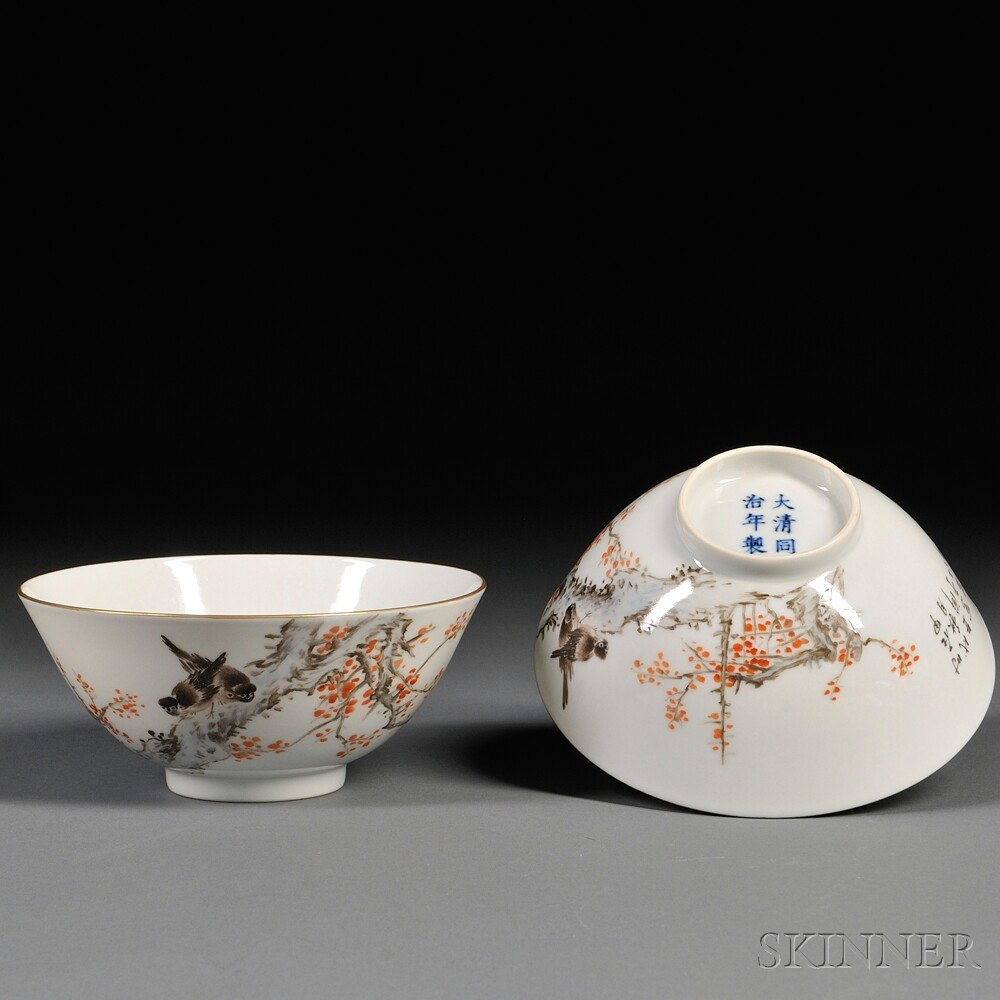 8: Pair of Porcelain Bowls, China, 19th/20th century, e