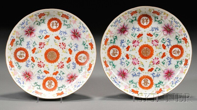 16: Pair of Famille Rose Plates, China, 19th/20th centu