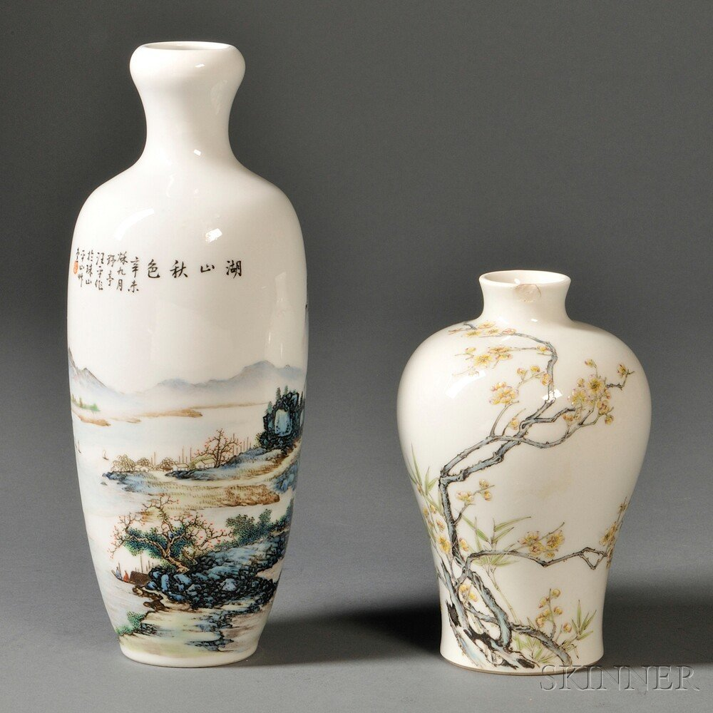 22: Two Porcelain Vases, China, 20th century, one of me