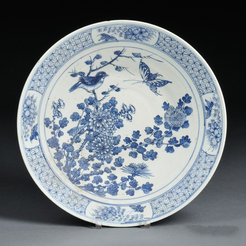 Blue and White Charger, China, 19th/20th century, the