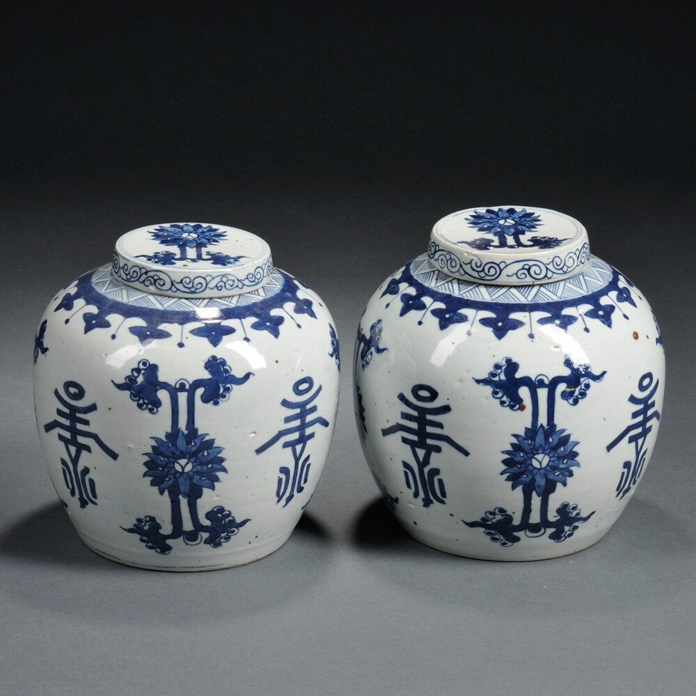 Pair of Blue and White Covered Ginger Jars, China,
