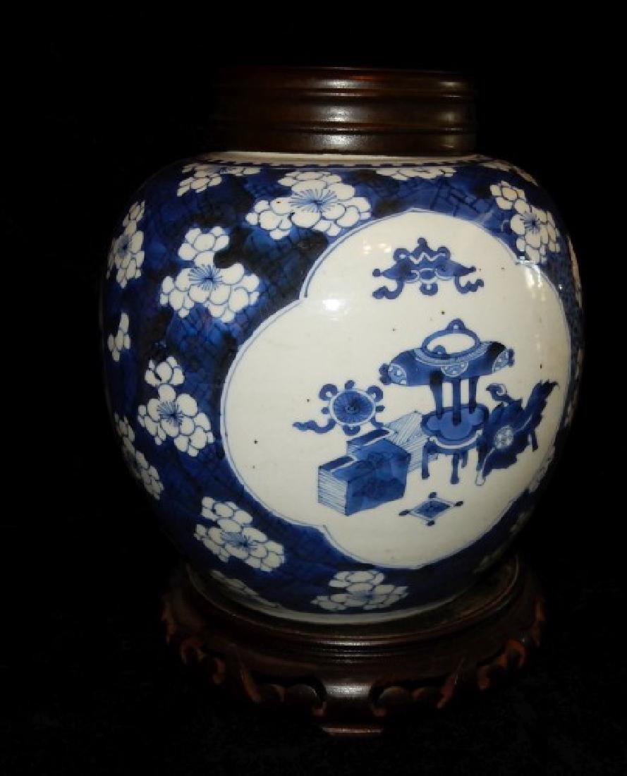 Porcelain - 3