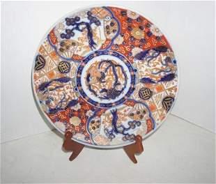 """Beautiful antique Imari plate, Late Edo Period, """"Fern &"""