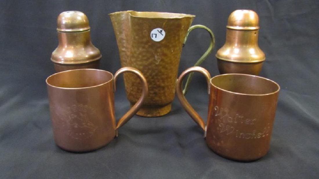Copper Kitchen Items Lot (5)