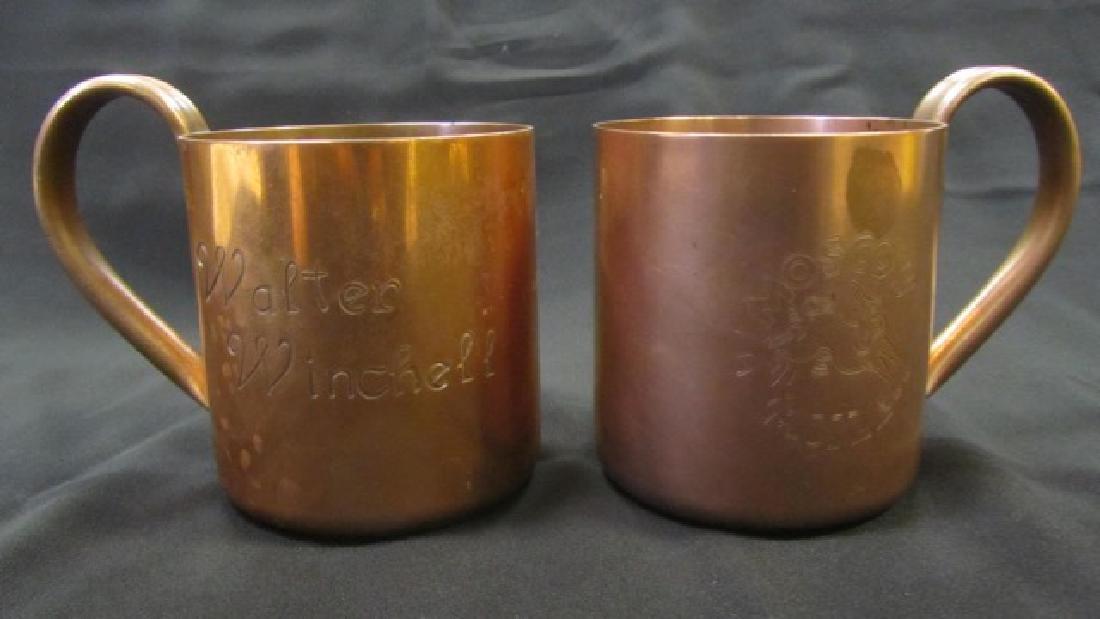 Copper Kitchen Items Lot (5) - 5