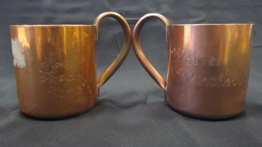 Copper Kitchen Items Lot (5) - 6