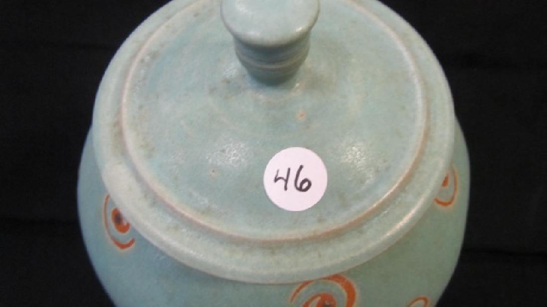 Mid-Century Ginger Jar - 4