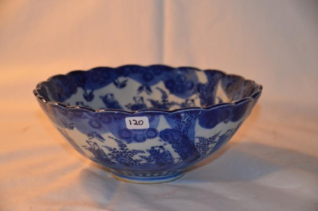 Blue and White Chinese Bowl