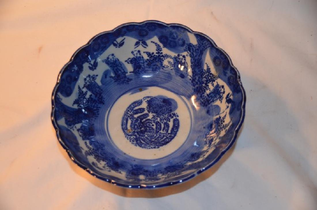 Blue and White Chinese Bowl - 2
