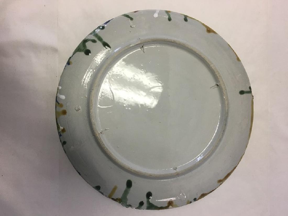 Vintage Majolica Palissy Ware Crayfish Plate - 2