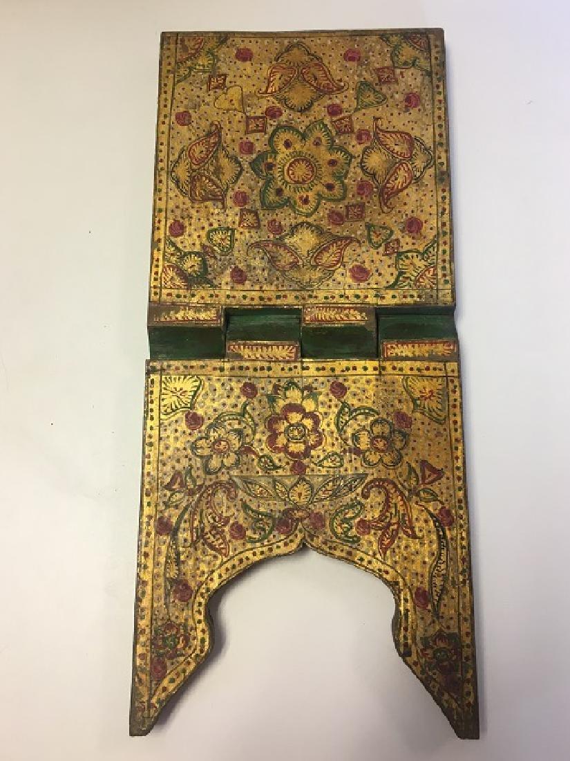Turkish Book Stand - 4