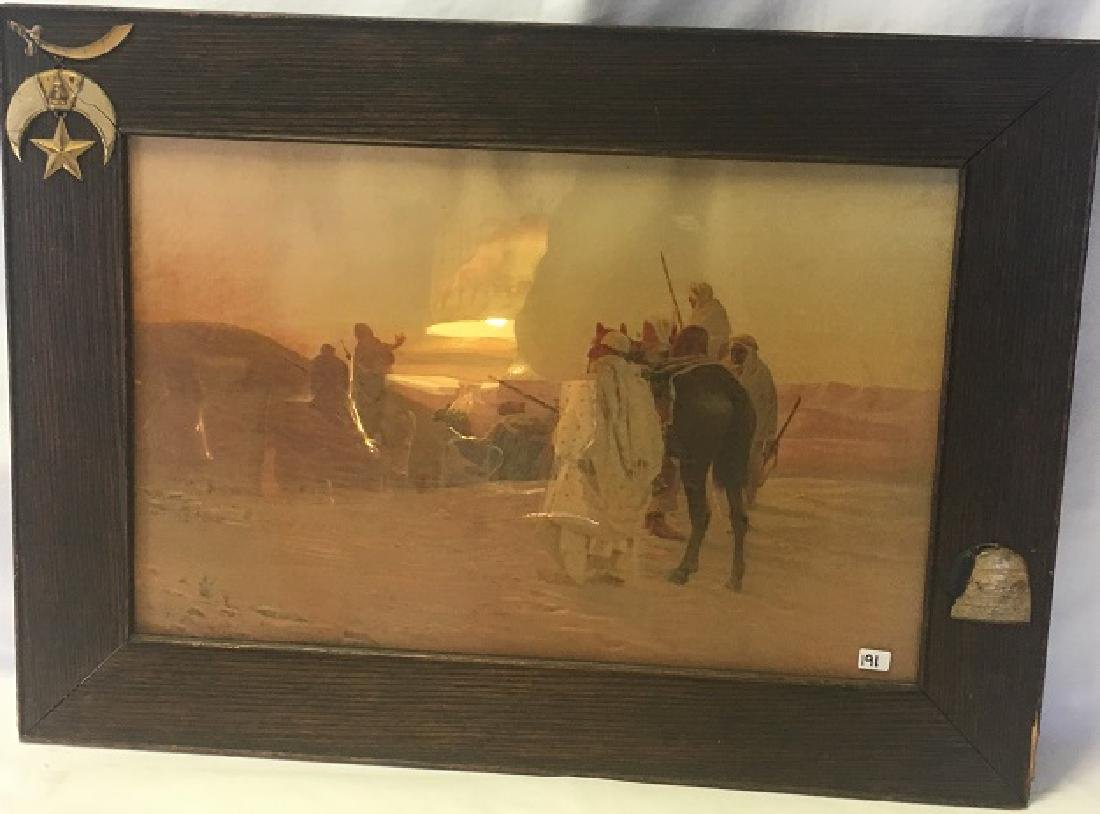 Middle Eastern Print with Frame