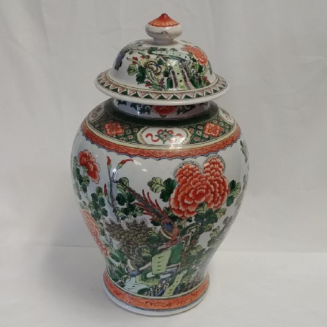 Chinese Ginger Jar with Lid