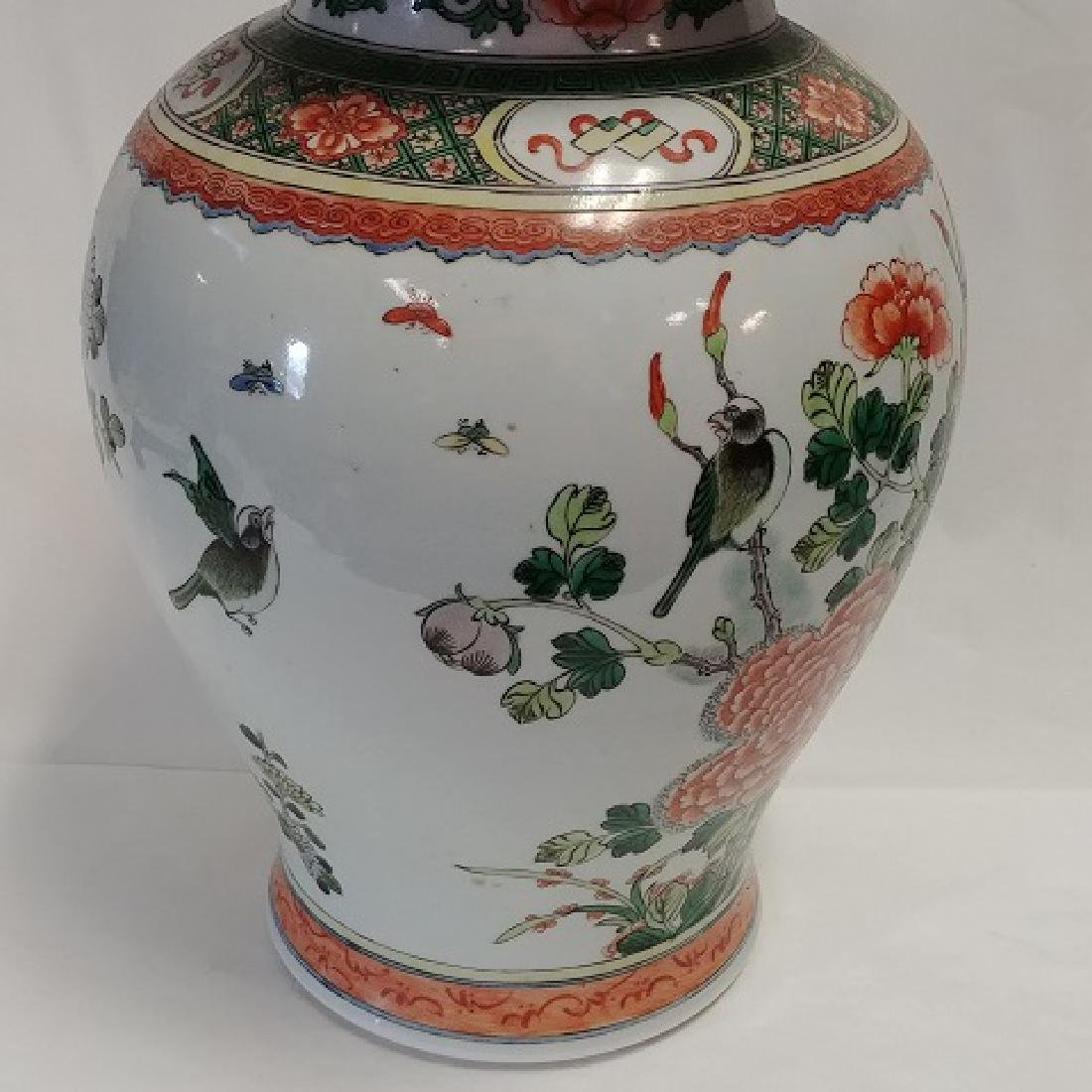 Chinese Ginger Jar with Lid - 2