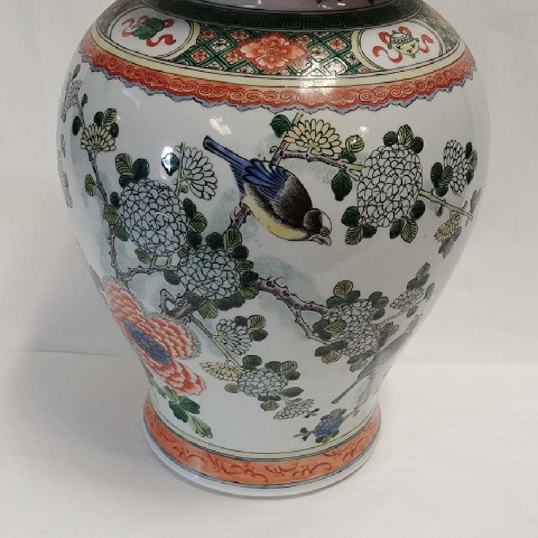 Chinese Ginger Jar with Lid - 3
