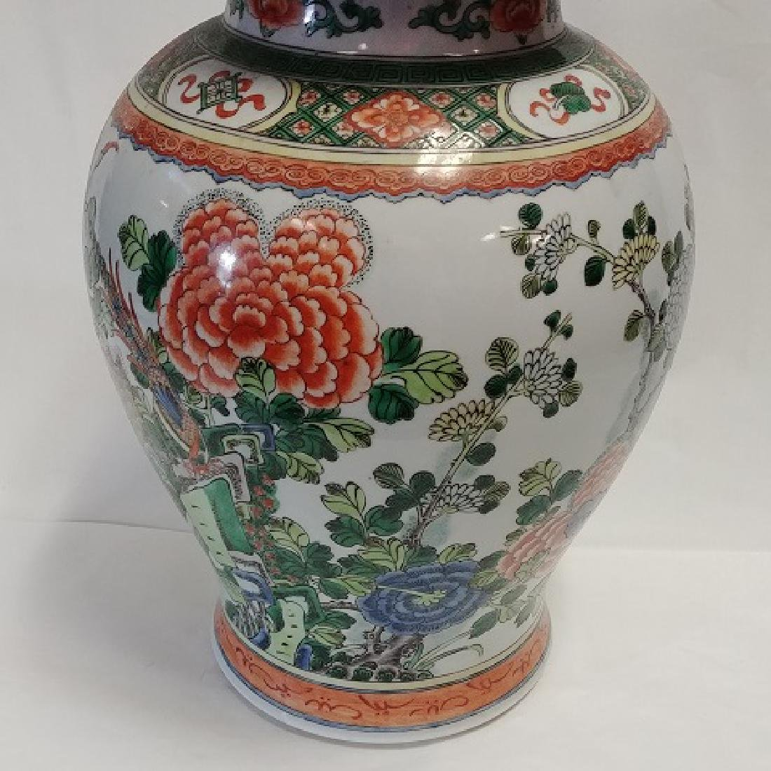Chinese Ginger Jar with Lid - 4
