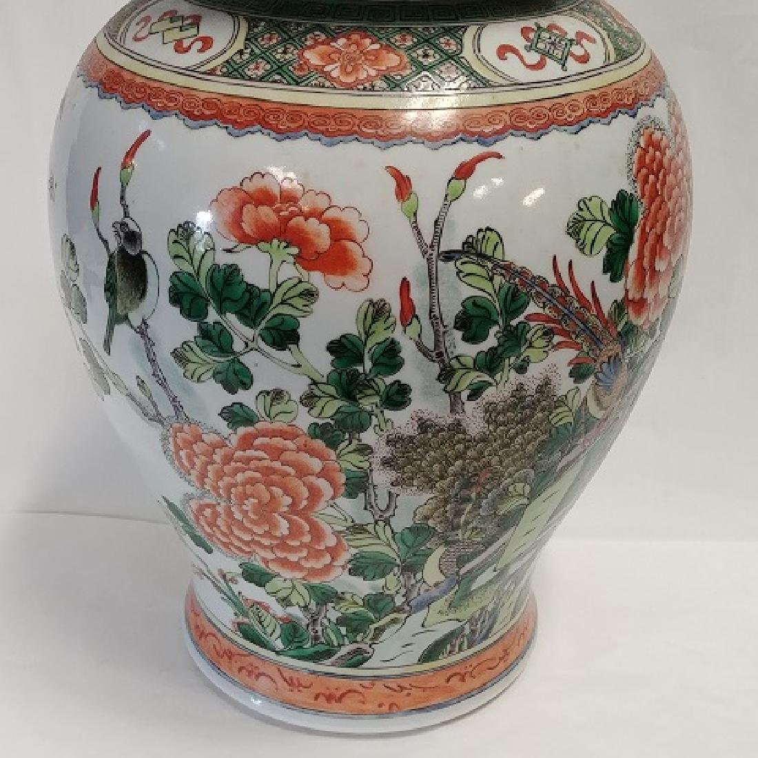 Chinese Ginger Jar with Lid - 5