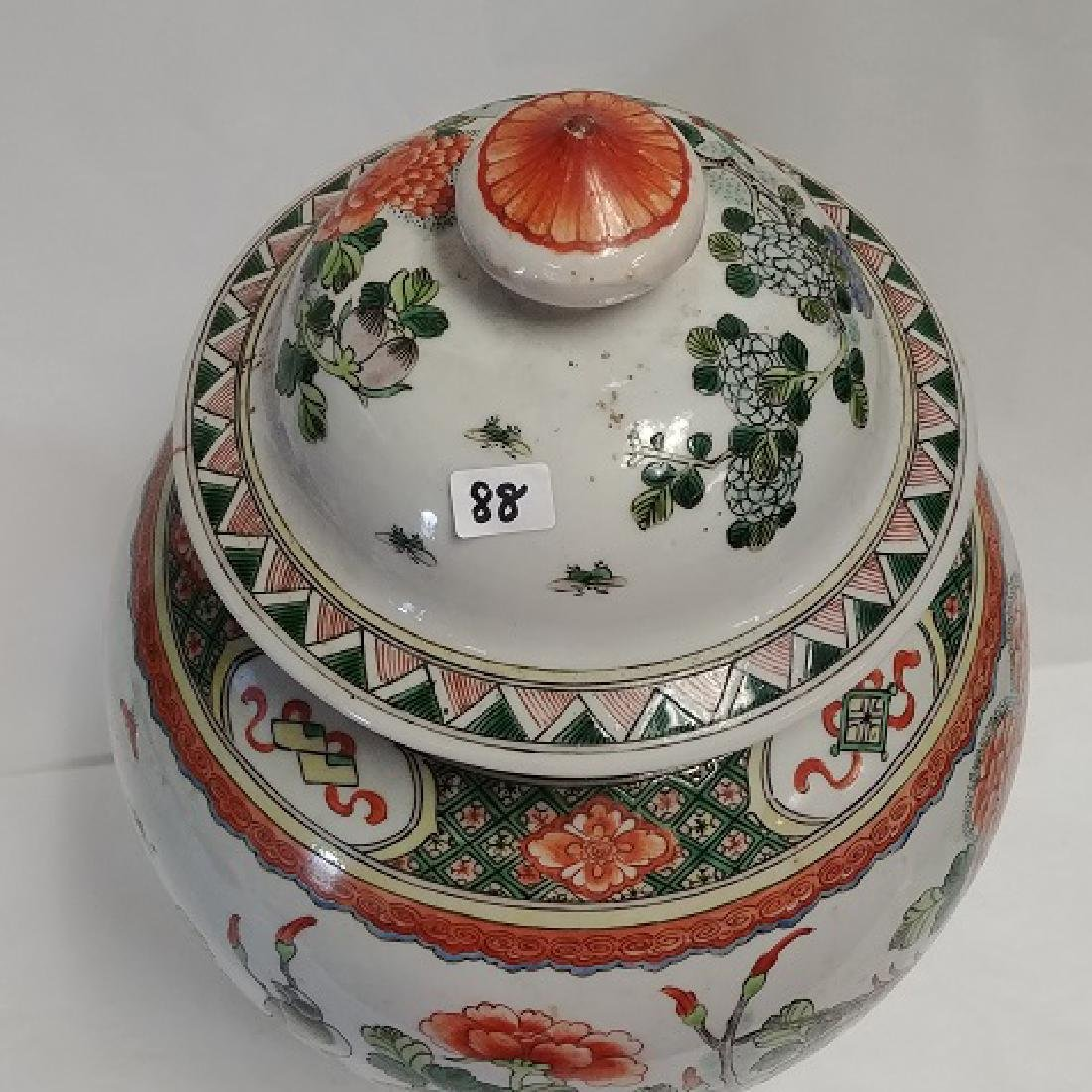 Chinese Ginger Jar with Lid - 6