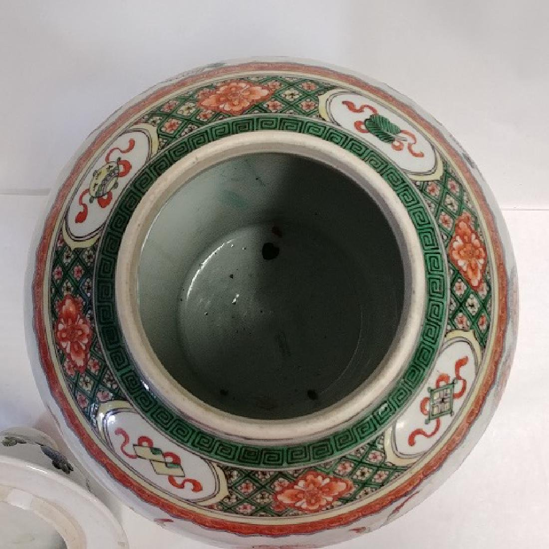 Chinese Ginger Jar with Lid - 8